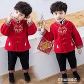 兒童新年服飾-兒童紅色加絨加厚套裝男童冬季中國風新年服寶寶中式唐裝錶演服裝 多麗絲 YYS