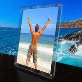 亞克力相框 5 6 7 8寸照片相架透明證書框創意相框擺台