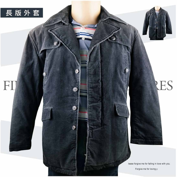 【大盤大】GATHER JEWELS 長版外套 170/88A 48號 鋪棉外套 保暖 西裝外套 百貨 情人節禮物