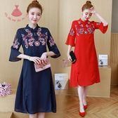 夏裝民族風女裝藝術風喇叭袖盤扣刺繡中長款旗袍領洋裝連身裙 巴黎時尚生活