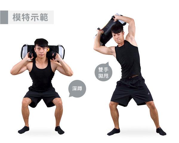 〈PU壓花25KG〉負重包/訓練袋/沙包袋/重量包