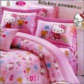 Kitty薄床包『5*6.2尺』標準雙人/精梳棉【我的甜蜜夥伴】★SANRIO授權