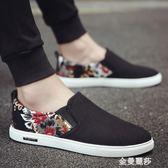 夏季新款韓版潮流男鞋子一腳蹬懶人鞋布鞋百搭帆布鞋男士潮鞋 金曼麗莎