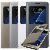 [免運-公司貨] Samsung GALAXY S7 原廠透視感應皮套 S VIEW