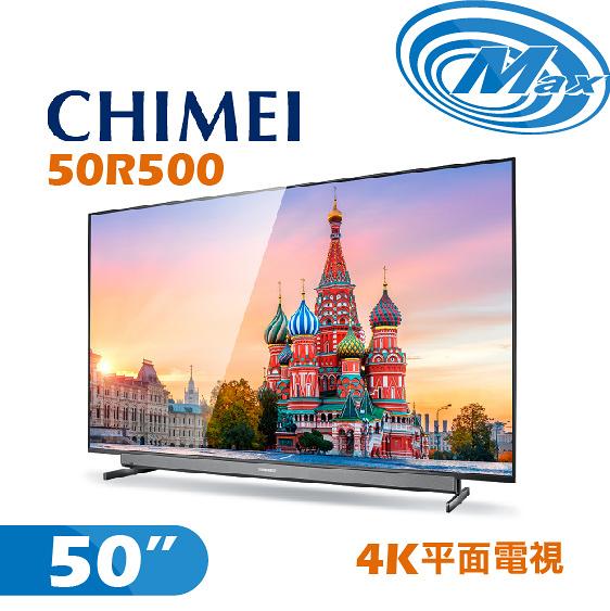 《麥士音響》 CHIMEI奇美 50吋 4K電視 50R500
