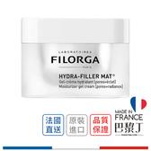 Filorga 菲洛嘉 保濕煥膚乳液 50ml 即期出清2020-07【巴黎丁】
