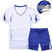 【優選】夏季運動套裝男士速干健身短褲休閒跑步服