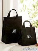 便當袋 保溫袋 飯盒袋子鋁箔加厚防水帆布便當包上班帶飯的手提包學生手拎保溫袋 快速出貨