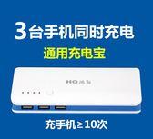 行動電源 充電寶20000m便攜毫安手機通用行動電源 免運快速出貨
