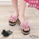 拖鞋 大花朵時尚木紋邊拖鞋 MA女鞋 T9678