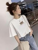白色t恤女短袖2020春夏季新款薄款學生寬鬆百搭純棉ins體恤上衣潮 店慶降價