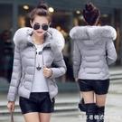 2020年新款羽絨棉服短款修身顯瘦女裝冬小款矮小個子時尚短裝外套 美眉新品