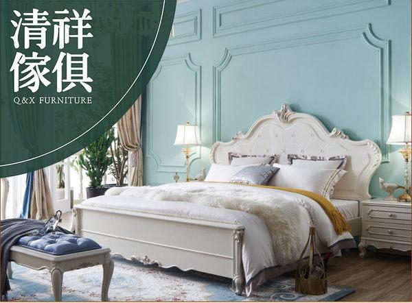 【新竹清祥家具】EBB-06BB12A-小英式新古典貴族亮烤珍珠白六呎床架 木面床頭片 小英式