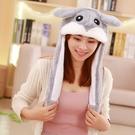 兔子帽會動耳朵的帽子小鹿倉鼠獨角獸網紅毛絨玩具可愛氣囊帽兒童禮物 韓國時尚週