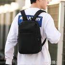 後背包男女時尚潮流輕便學生書包休閒迷你包旅行運動小型通用背包 一米陽光