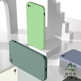 買一送一 蘋果6splus手機殼液態硅膠iphone7plus全包防摔【步行者戶外生活館】