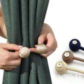 簡約現代窗簾綁帶客廳百搭磁鐵窗簾扣掛鉤免打孔創意窗簾繩子綁帶  3C公社