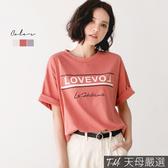 【天母嚴選】配色LOVE英文印字寬鬆棉質T恤(共三色)