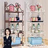 浴室置物架落地式廁所衛生間鐵藝多層架子臥室廚房陽臺收納儲物架 創意家居生活館