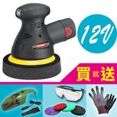 台灣製造techway 12V雙鋰電掌上型充電式打蠟機 無線電動打蠟機 汽車打臘機 買就送吸塵器海綿組