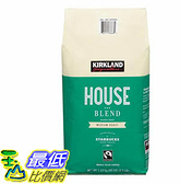 [COSCO代購] 預購4月下旬 C6979000 KIRKLAND 精選咖啡豆 907公克