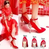 秀禾鞋婚鞋女2019新款紅色高跟鞋中跟細跟結婚紅鞋敬酒韓版新娘鞋 小艾時尚
