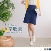 《CA1562-》高含棉收腹鬆緊腰頭A字裙 OB嚴選