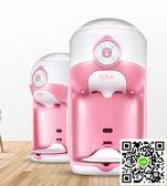 調奶機 奶爸爸沖奶機全自動智慧恒溫泡奶機溫奶器嬰兒配奶粉機寶寶調奶器  mks年終尾牙