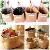 雜貨簡約棉麻可掛桌面雜物收納袋 乙入 隨機出貨不挑款/色 ◆86小舖◆