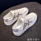 小白鞋女2021新款百搭網面帆布鞋子休閒板鞋爆款女鞋夏季薄款單鞋 蘿莉新品