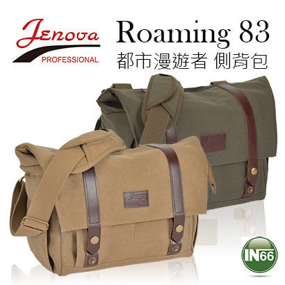 【】JENOVA 吉尼佛 ROAMING 83 漫遊者系列 側背包 27*15*19.5cm 附防雨罩