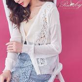 外套 V領蕾絲針織外套-白色-Ruby s露比午茶