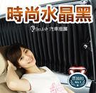carlife美背式汽車窗簾(休旅車/小...