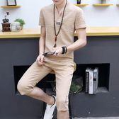 男運動套裝夏天薄款七分褲直筒修身短褲韓版修身休閒兩件套 FR8206『俏美人大尺碼』