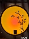 夕陽落日燈網紅拍照背景落地臺燈創意床頭燈氣氛氛圍燈打光補光燈 極有家