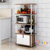 廚房置物架落地多層儲物櫃架子家用微波爐架烤箱架收納架碗架櫃子 XW