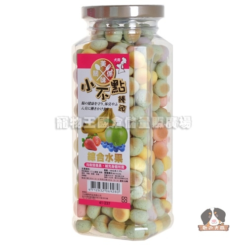 【寵物王國】美味關係小不點饅頭-綜合水果160g