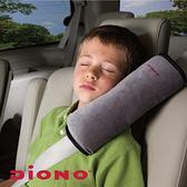 【Diono】安全帶保護靠枕 (灰)