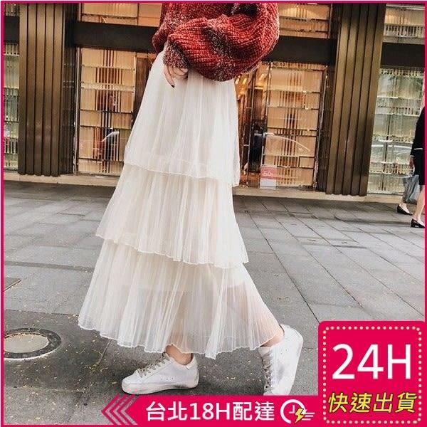 梨卡★現貨 - 氣質甜美飄逸網紗中長版A字長裙蛋糕裙/4色BR208