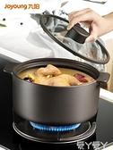 砂鍋燉鍋煲湯煲仔飯家用陶瓷鍋煤氣灶燃氣專用耐高溫沙鍋小號LX 愛丫 免運