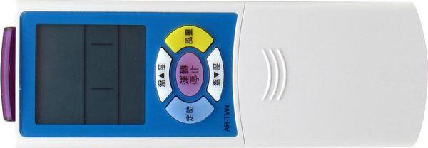 【SYNCO 新格/Mitsuba 三葉/Da-Jing大井/川井】 (AR-TW4) 窗型、分離式、變頻 皆適用 冷氣遙控器