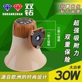 雙鉆12V大功率車載擴音器喇叭宣傳叫賣插卡錄音喊話器一體機 創想數位 igo