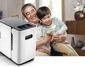 制氧機魚躍制氧機家用吸氧機老人氧氣機家用老人吸氧制氧機家庭式9F igo摩可美家