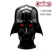 【A Shop】CAMINO Disney 迪士尼授權 1:1藍牙音響 星際大戰 黑武士頭盔