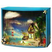 diy小屋天涯海角手工制作拼裝玩具房子模型生日禮物 年貨必備 免運直出