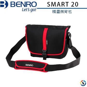 ★百諾展示中心★BENRO百諾精靈側背包SMART 20