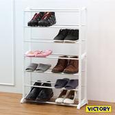 【VICTORY】56x25x95cm日式簡約奢華七層鞋架 鞋櫃#1327018 簡易組裝 鞋櫃