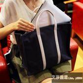 帆布書袋商務文件袋文件包大容量公文包學院休閒男女小清新手提包 艾莎嚴選