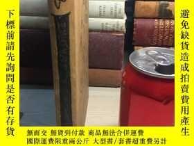二手書博民逛書店THREE罕見MEN IN A BOAT 有簽名Y249841