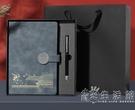 國潮筆記本定制可印LOGO高檔禮盒裝宮廷文化周邊產品復古風 小時光生活館